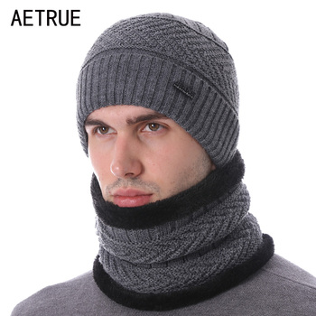 AETRUE Brand Winter Hats For Men Women Skullies Beanies Knitted Hat Caps Male Mask Gorras Bonnet Warm Neck Beanie - discount item  52% OFF Hats & Caps