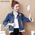 Винтажная Женская куртка с цветочным принтом  кружевная джинсовая куртка большого размера с рукавами-фонариками