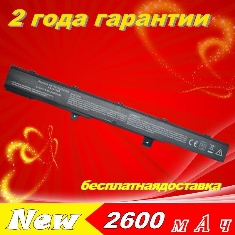 JIGU 14 8V 2600MAH Laptop Battery A41N1308 A31N1319 0B110 00250100 For Asus X451 X551 X451C X451CA