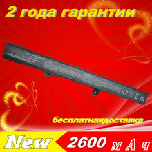 Jigu 14.8 В 2600 мАч ноутбука Батарея A41N1308 A31N1319 0B110-00250100 для ASUS X451 X551 X451C X451CA X551C X551CA серии