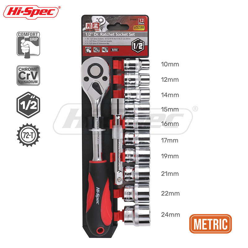 Hi-Spec 12pc 1/2 72T Socket Wrench CR-V Bike Torque Wrench Spanner Set 10-24mm Socket Set with Ratchet Wrench Auto Repair Tools