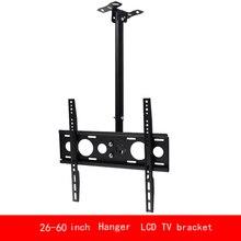 VESA standard Universal 26-60 inch PC Monitor LCD TV bracket Telescopic Hanger max load 30KG