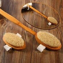 Щетка для ванны длинная деревянная ручка щетина мягкие волосы