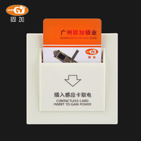 40A Special Card To Take Power Sensor Energy Saving Key Card Hotel Switch