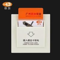 40a özel kart almak güç sensörü enerji tasarrufu anahtar kart otel anahtarı