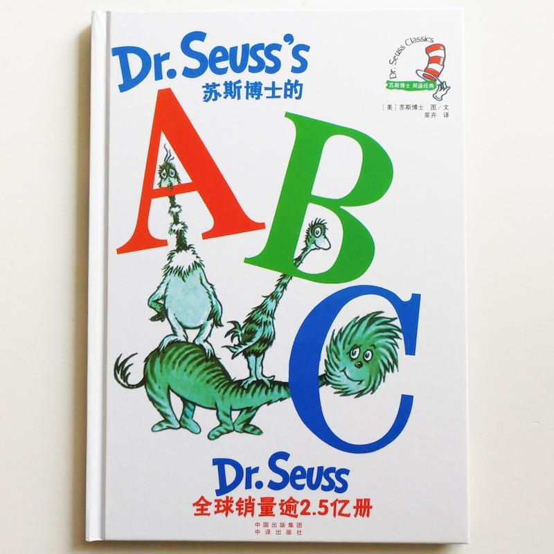 Dr. seuss bilingüe imagen clásica Libros Tapa dura conjunto completo ...