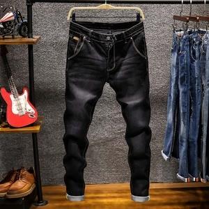 Image 2 - AIRGRACIAS Brand 2019 Fashion Jeans Men Business Casual Stretch Slim Jeans 5 Color Classic Vintage Trousers Denim Pants Jean Men