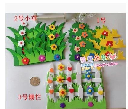 Untuk Mainan Anak Anak Tk Dinding Kelas Dihiasi Kegiatan
