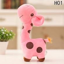 18cm Unisex Cute Gift Plush Giraffe Soft Toy Animal Dear font b Doll b font Baby