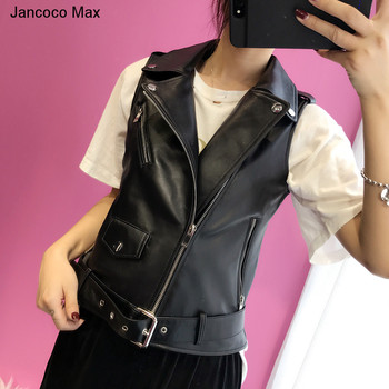 Jancoco Max Classic Style Real Sheepskin Leather Jacket Women's Fashion Leather Vest Lady Top Quality Gilet S8003