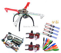 F450 450 Quadcopter MultiCopter Frame Kit APM 2 8 W Shock Absorber NEO 7M 7M GPS