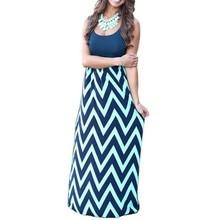 Striped Print Maxi Long Dress