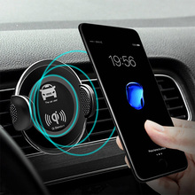 Fast Qi Wireless Car Charger For iPhone X 6 7 8 Phone Car Wireless Charger For Samsung S9 S8 Charging Stand Holder Mount Holder fast car wireless charger cup qi charging stand for iphone x 8 plus samsung s9 8 7 6edge sony lg mix usb induction charge holder