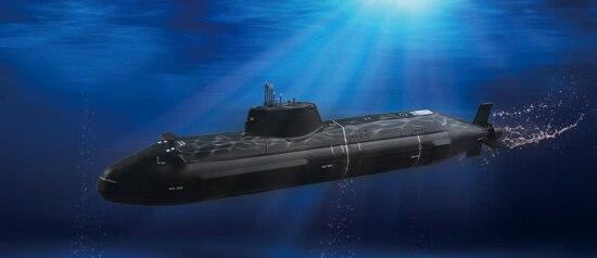 Trumpeter 04598 1/350 HMS Astute Class Submarine