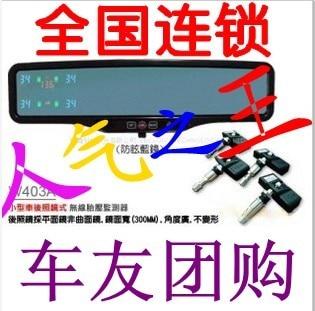 Bag oro wireless tire pressure tpmsw403a b wa