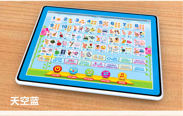 Online Shop English Learning Machine Early Baby Flat Touch Speech