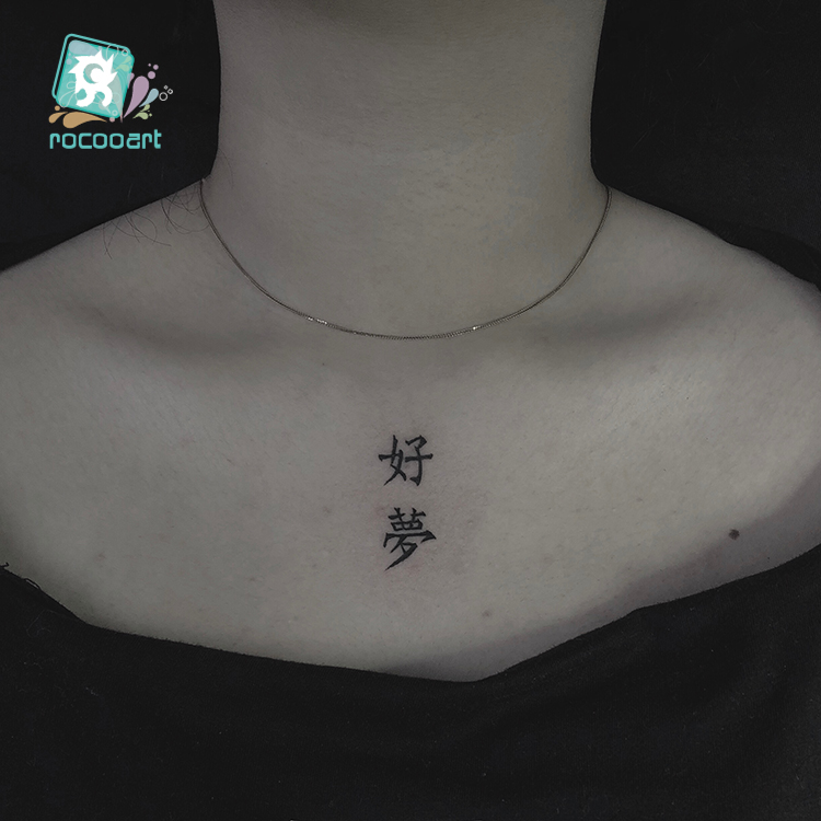 The Latest Chinese Character Temporary Tattoo Sticker  Body Art Arm Flash Tattoo Stickers  Small Waterproof Fake Painless Tattoo
