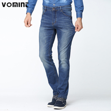 2017 New Mens Casual Jeans Elasticity Stretch Jeans Homme Slim Fit Denim Pants Male Skinny Washed Details Deepblue V7S1J008(China)