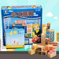 Candice guo wooden toy wood block game match requirement baby building play house challenge small engineer kid birthday gift set