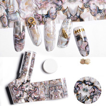 Nail Star Sticker Shell Irregular Heat Transfer Paste 4cm*100cm