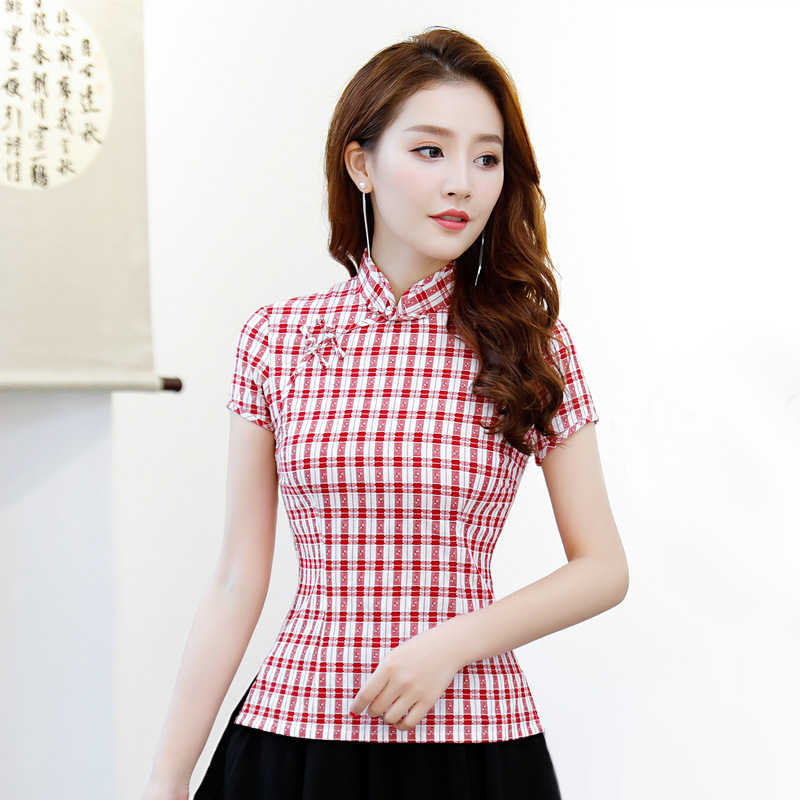 5908cb91e0b7c Summer Women's Shirt Tops Vintage Chinese style Lady Blouse Short Sleeve  Button Qipao Mujer Camisa Size S M L XL XXL XXXL 9970