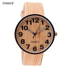 2017 New Style Wood Grain Leather Quartz Watch Women Dress Wrist Watches Men Watch Free Shipping,Dec 9