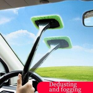 Image 1 - 1 pçs destacável 13 polegada janela escova de microfibra limpador limpeza escova com almofada de pano do carro ferramenta limpeza automática escova