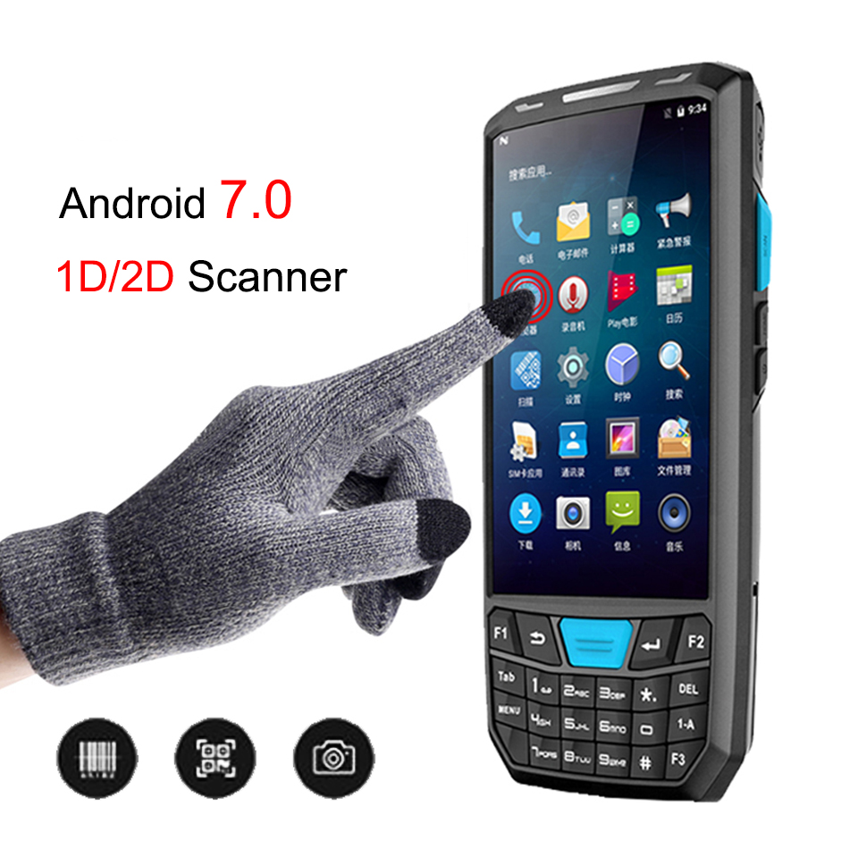 NEW PDA handhelds terminal Android 7 PDA wifi barcode scanner wireless 2d data collector Barcode reader scanner 1D laser 2D QR