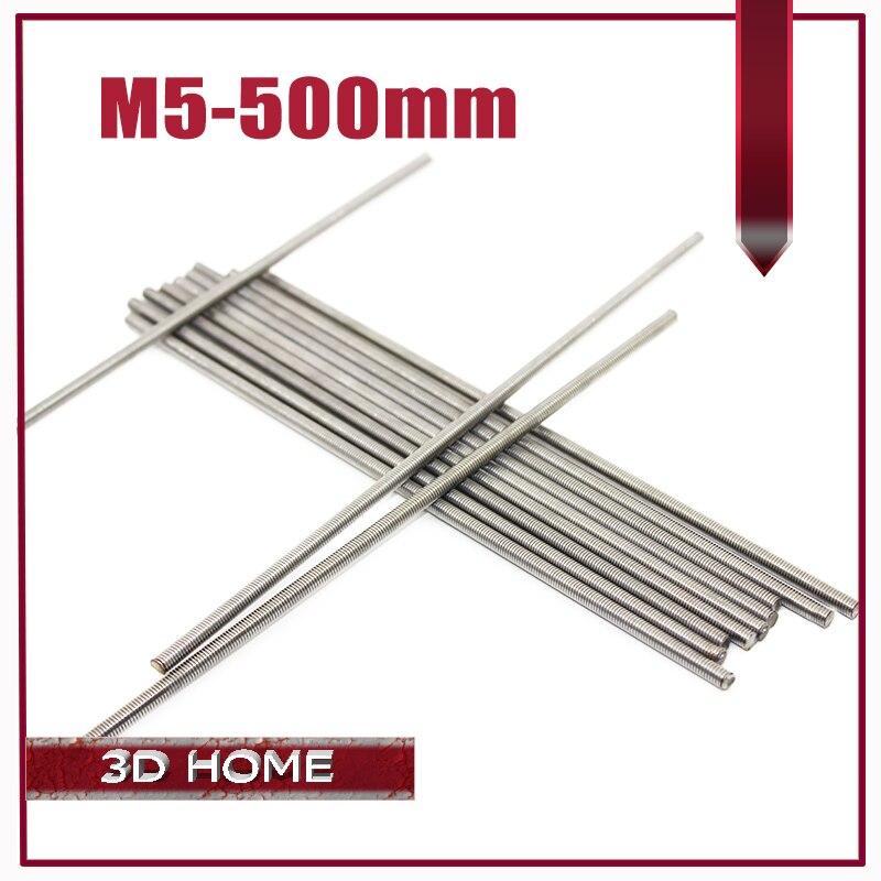2pcs lot M5 500mm Reprap Wilson TS 3D printer OD 5mm Threaded Rods Screw Rods for