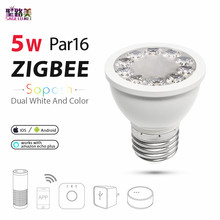 RGB and dual white 5W E27 PAR16 LED Spotlight RGBW/CW 2700-6500K bulb AC100-240V zigbee zll work with alexa puls led lamp