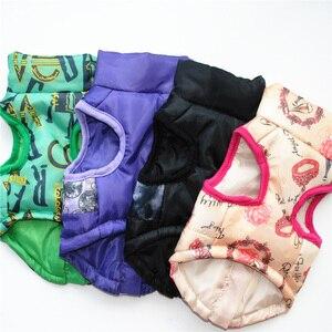 Image 3 - 1 قطعة جرو الكلب معطف سترة الملابس للكلاب كلب الملابس سترة تسخير الملابس الفرنسية بلدغ يوركشاير جرير Honden Kleding