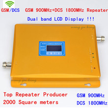 Best price LCD Display !Dual Band 65dBi GSM/ DCS 900Mhz 1800Mhz Mobile Phone Signal Repeater GSM DCS Booster Amplifier Extender