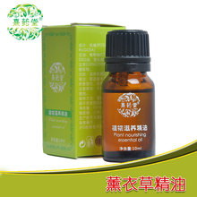 XYT Medicine unilateral Lavender Essential Oil 10ml wholesale manufacturers to acne acne scar sleep processing
