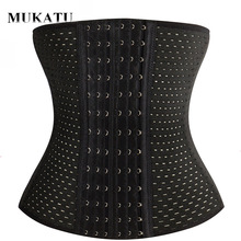 Waist Trainer Belt Corsets Steel Boned Hot Body Shaper Women Postpartum Belly Band Sexy Corselet Bustiers Corsage Modeling Strap