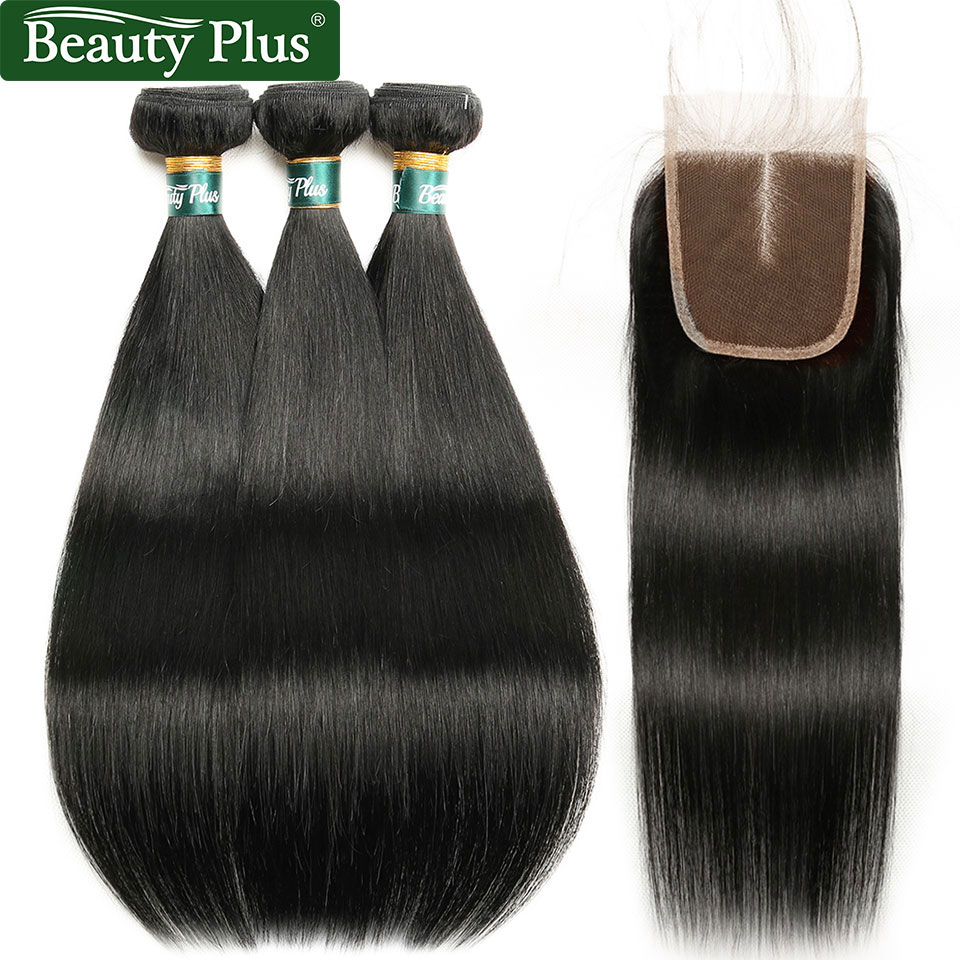 Brazilian Straight Hair Bundles With Closure Remy Human Hair Pre Plucked With Baby Hair For Black
