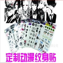 1sheets Factory direct face to Tokyo Ghoul EXO TF combination Gintama anime white pattern tattoo stickers
