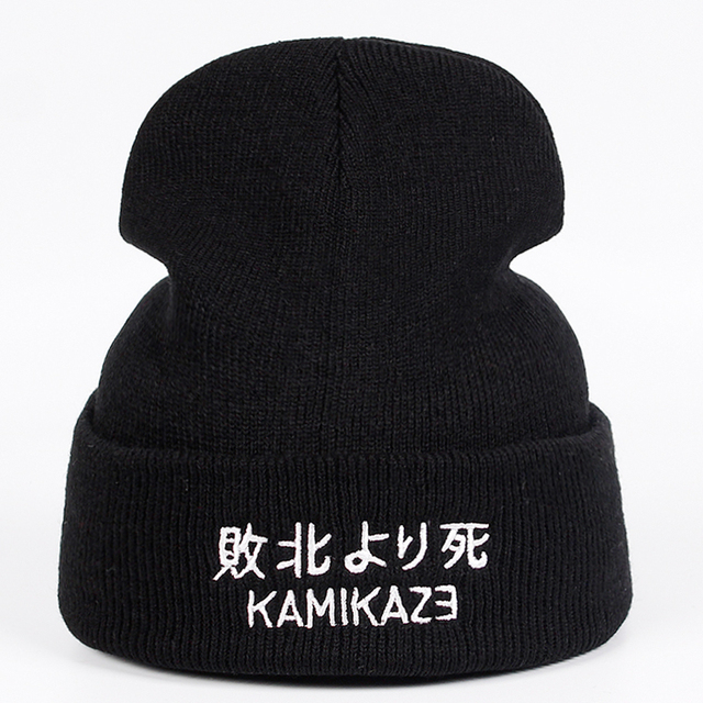 27e8c35050f Eminem Kamikaze Knitted Hat Latest Album Hats Elastic Brand Embroidery  Beanie Warm Winter Skullies Cartoon image
