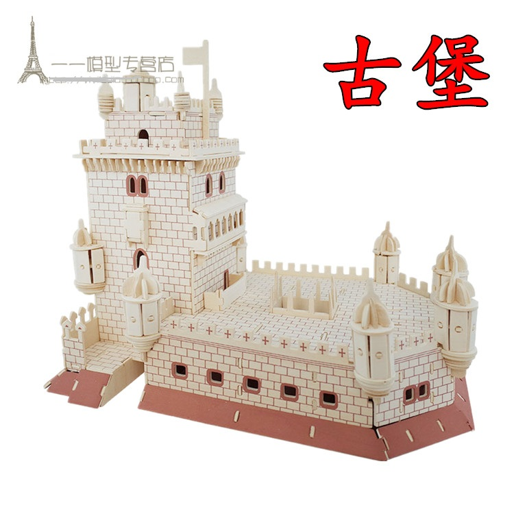 Candice Guo! Wooden Toy 3D Puzzle Hand Work DIY Assemble Game Woodcraft Kit Portugal's Castle By The Sea Birthday Christmas Gift