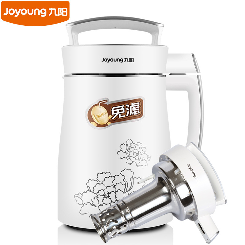 2018 New Updated Joyoung Soymilk Maker Machine DJ13B-D08D Multi-functional Household Mixer Kitchen Juicer Blender Breakfast Make