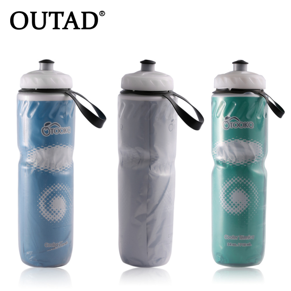 Portable Outdoor Insulated Water Bottle Bicycle Bike Cycling Sport Water Cup Kettle Recyclable Bottle 710ml 24oz In Stock