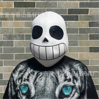 Top Grade Party Full Head Undertale Sans Mask Latex Cosplay Funny White Masks Helmets Props Party Halloween Fancy Ball Christmas