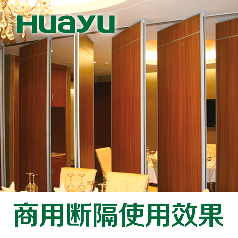 Large door walls partition multi folding door hanging round ...