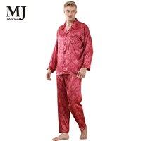 MaiJee 2017 New Men S Silk Pajamas Pajama Classic High Grade Pajama Sets Men Sexy Pajamas