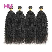 Hair Villa Remy Human Hair Bundles Brazilian Jerry Curl Hair Weave 4pcs For Salon Low Ratio Longest Hair PCT 15% 8-30 Inches