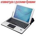 Универсальный 9 9.7 10 10.1 дюймов Android Windows Tablet PC Bluetooth Touchpad Русский/Испанский Клавиатура С Кожаный Чехол Подставка крышка