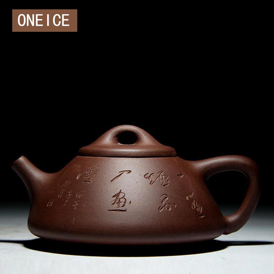 Ensemble de thé Pot pierre Scoop théière Pot Yixing authentique maçonnerie boue environ 260cc auteur: zhou Ting violet argile chinois Gongfu