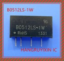 IC 5PCS NEW B0512LS-1W B0512LS 1W SIP-4 IC