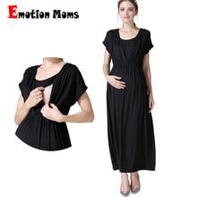 Emotion Moms Κόμμα Μακρυά Ρούχα για Έγκυες Γυναίκες Φορέματα για θηλασμό Φορέματα για θηλασμό V-Neck Καλοκαιρινή Φόρεμα Εγκυμοσύνης