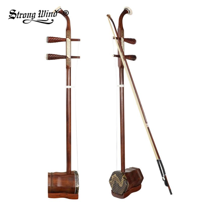 Forte Vent Chinois Erhu Instrument Folklorique Antique Palissandre Erheen Plein Accessoires Professionnel de Musique À Cordes