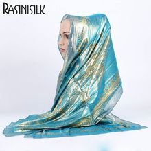 Shinny Women Decorative Silk Scarves Wrap Muslim Hijabs Turban Exquisite Print Pattern Shawl High Quality Design Head Scarf